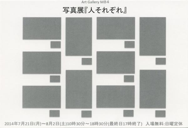 M84.jpg